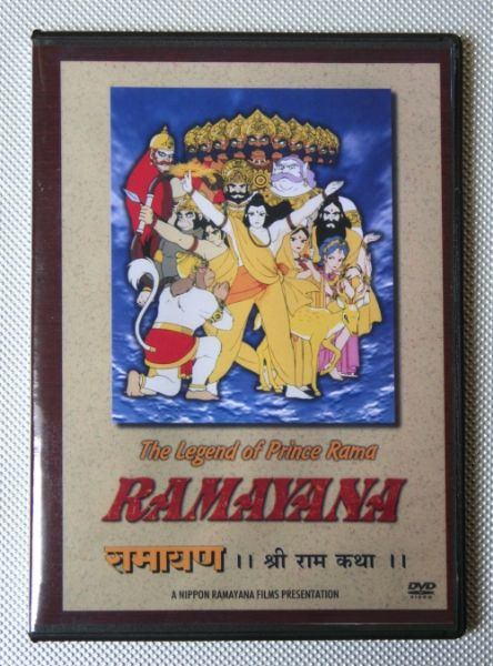 Warrior Prince (The Story of Lord Rama) -- Animated Ramayana